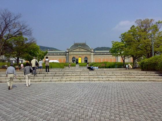 Halaman depan museum nasional Kyoto