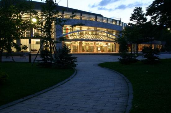 Hall Konser Kitara di Taman Nakajima Sapporo