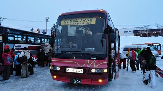 Halte Hokkaido intercity bus di Niseko