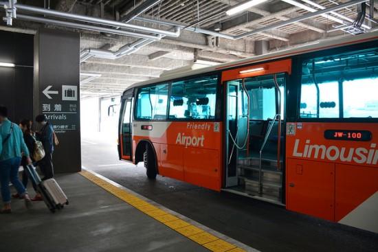Halte Limousine Bus di Narita Terminal 3