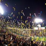 Hanshin Tourist Pass Suasana Koshien Baseball Stadium