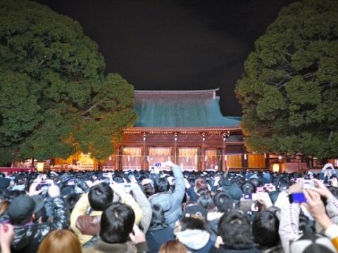 Hari libur di Jepang : tahun baru di Jepang