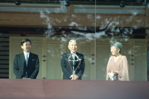 Hari libur di Jepang : Hari ulang tahun Kaisar