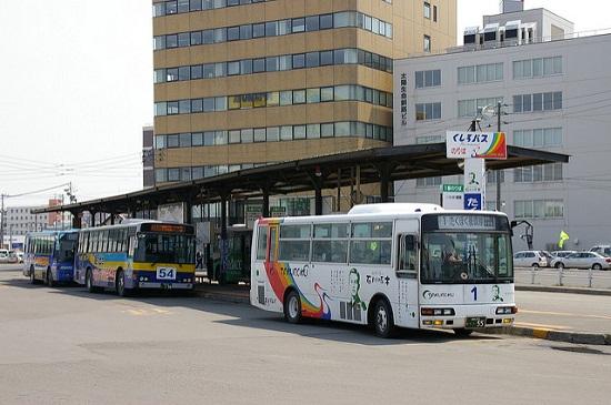 Hokkaido intercity bus di Kushiro