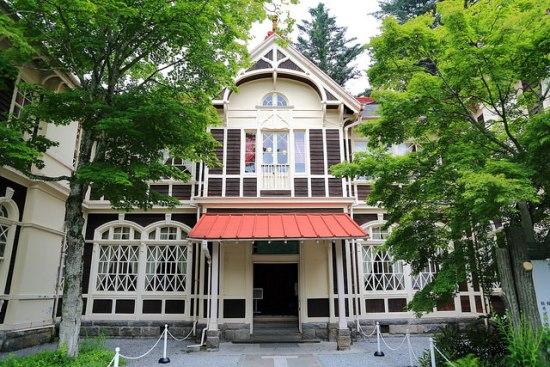 Hotel Kyu Mikasa di Kyu-Karuizawa