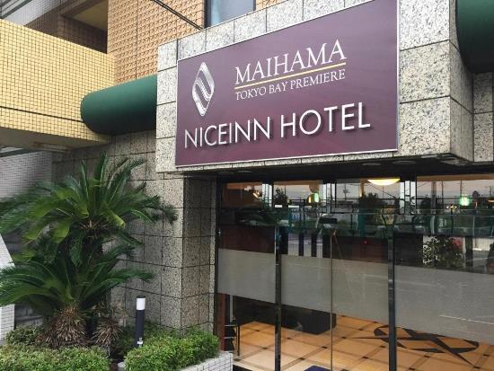 Hotel Murah Dekat Tokyo Disney Resort Niceinn Hotel