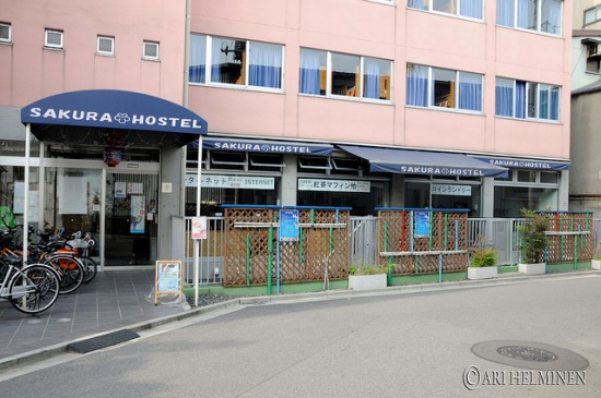 Hotel Murah Sakura Hostel Asakusa