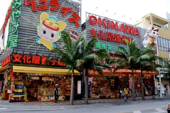 Info Wisata di Okinawa Kokusai Dori