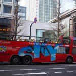 Ini dia Sky Bus Tokyo