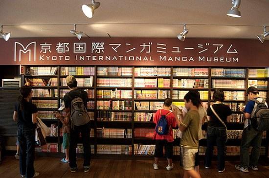 Interior Museum Manga Kyoto