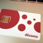 Internet di Jepang dengan Docomo