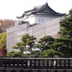Istana Kekaisaran Jepang dari Meganebashi