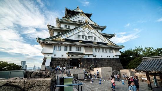 Itinerary Tokyo Kawaguchiko OsakaHari 7 Osaka Castle