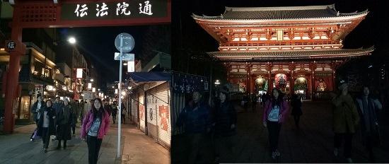 Itinerary Tokyo Osaka Shirakawago Asakusa Kuil Sensoji