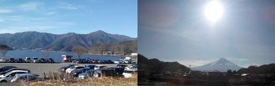 Itinerary Tokyo Osaka Shirakawago Kawaguchiko dan Gunung Fuji