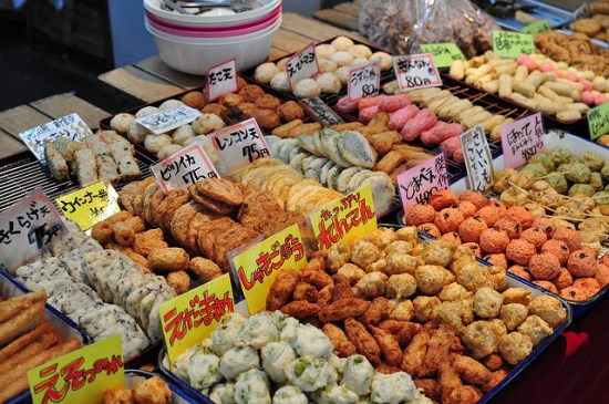 Jajanan pasar murah di Pasar Yanagibashi
