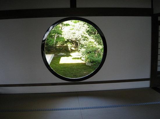 Jendela Kebijaksanaan di Kuil Genkoan