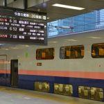 Joetsu shinkansen bertingkat dua