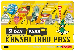 Kansai Thru Pass versi 2 hari