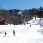 Karuizawa Prince Snow Resort