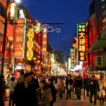 Kawasan Pecinan di Jepang Yokohama Chinatown