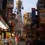 Kawasan Shinsekai Osaka dan Menara Tsutenkaku