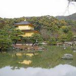 Keindahan Kuil Ginkakuji di Kyoto