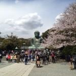 Keindahan alam Kamakura