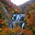 Keindahan musim gugur di Air Terjun Fukuroda