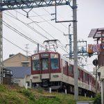 Keliling Kansai Ise Nagoya Murah dengan Kintetsu Rail Pass