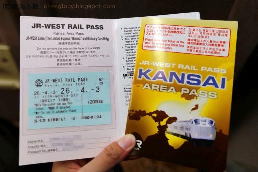 Keliling Wilayah Kansai dengan JR Kansai Area Pass