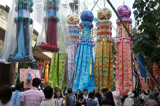 Sendai Tanabata (The Star Festival)