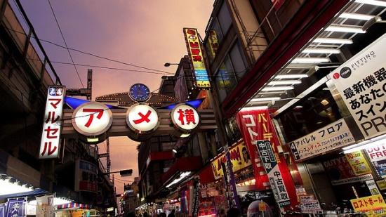 Keramaian pasar Ameyoko di Ueno