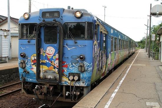 Kereta bertema Hattori di Stasiun Amaharashi