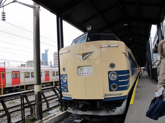 Kereta sleeper train Gekko yang sudah pensiun
