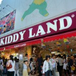 Kiddy Land Omotesando