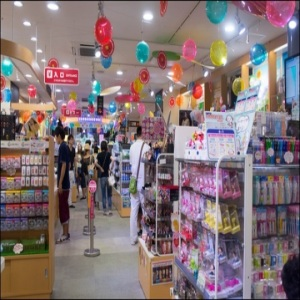 Kiddy Land Omotesando Harajuku: mainan dan alat tulis