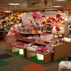 Kiddy Land Omotesando Harajuku: Area Hello Kitty