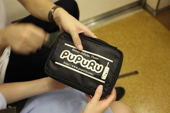 Kotak Rental Mobile Wi-Fi Pupuru