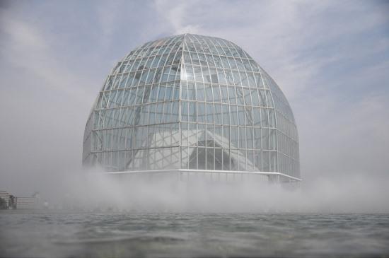 Kubah akuarium Taman Kasai Rinkai