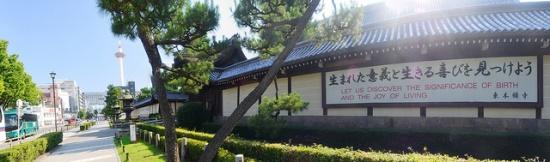 Kuil Higashi Honganji di Kyoto