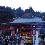 Kuil Oyama Afuri di puncak Gunung Oyama