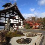 Kuil Tenryuuji di Arashiyama Kyoto