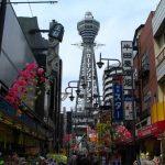 Landmark Terkenal di Jepang Tsutenkaku Tower
