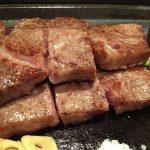 Lezatnya Kobe Beef