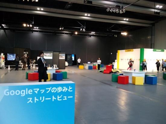 Liburan di Odaiba: pergi ke Museum Miraikan