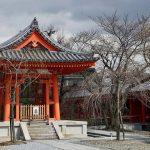Lonceng Kuil Sanjusangendo