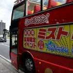 Loop Bus Hiroshima