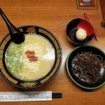 Makan Siang Murah di Tokyo Ichiran Ramen