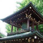 Menara lonceng di Kuil Hida Kokubunji Takayama